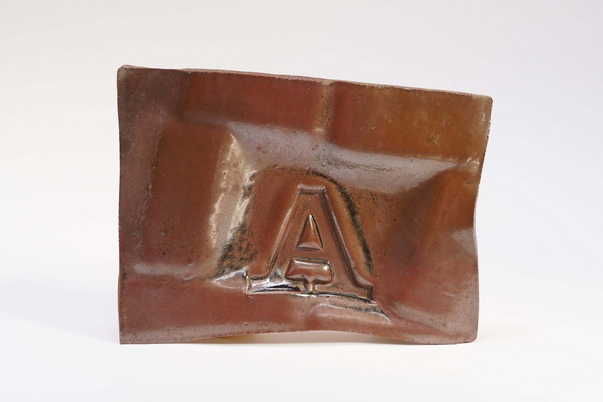 """Brown A Plate,"" 1969, by John Mason at Kayne Griffin Corcoran."